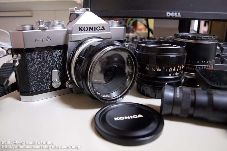 P2110511_konica_new_fta
