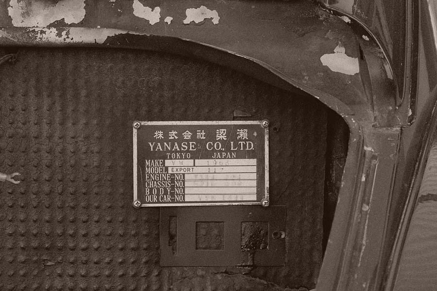 P2130032_yanase_plate