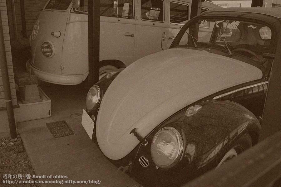 P2130076_vw_bug_and_bus