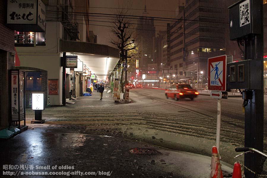 P2140114_kokusaidori_snowy