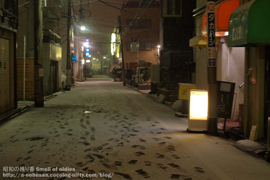 P2140200_nishiasakuza_anowy