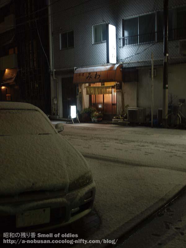 P2140223_nishiasakusa_miwa