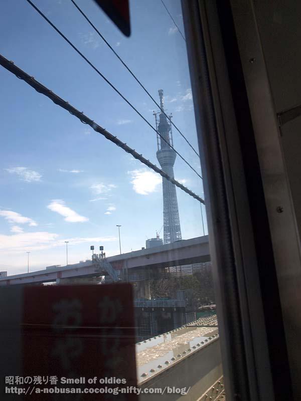 P2150380_tobu_tokyo_sky_tree