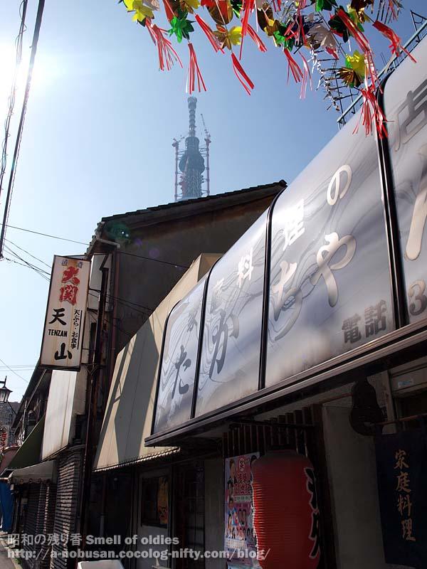 P2150526_takachan_sky_tree