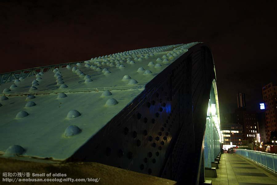 P2170649_arch_bridge