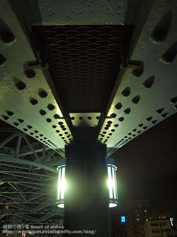 P2170653_iron_bridge