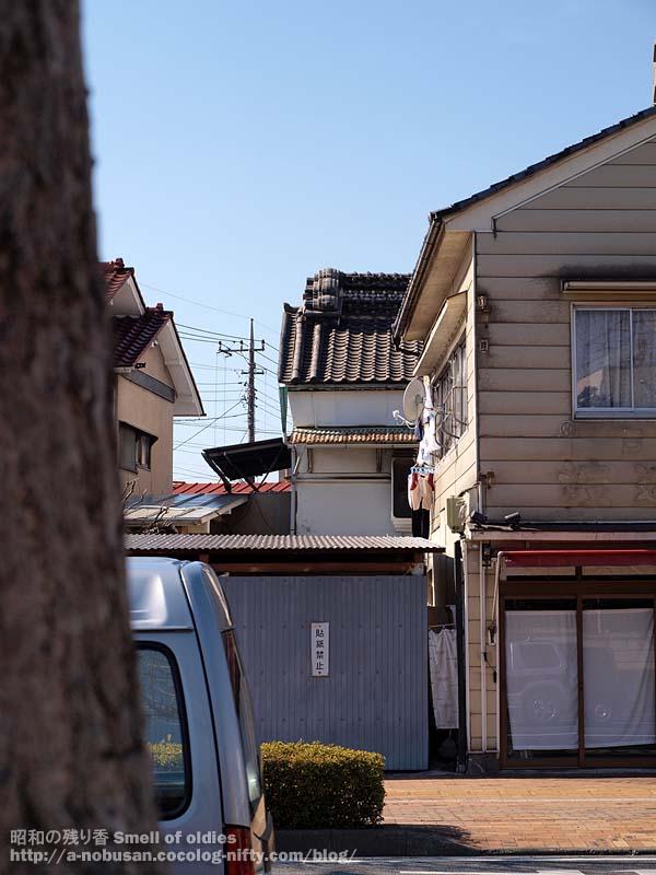 P2190158_kura_kawara_roof