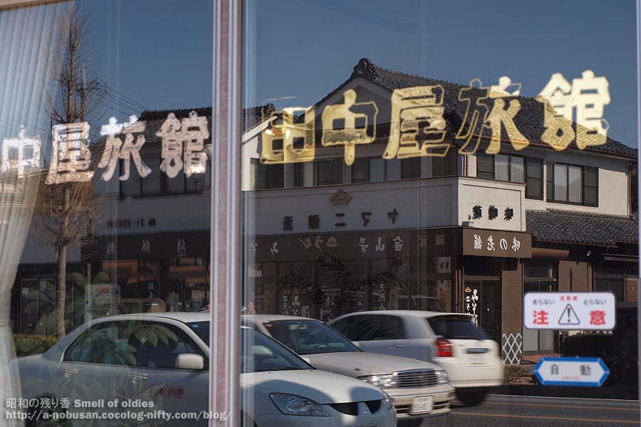 P2190193_tanakaya_ryokan