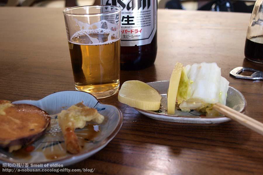 P2190221_komadori_beer