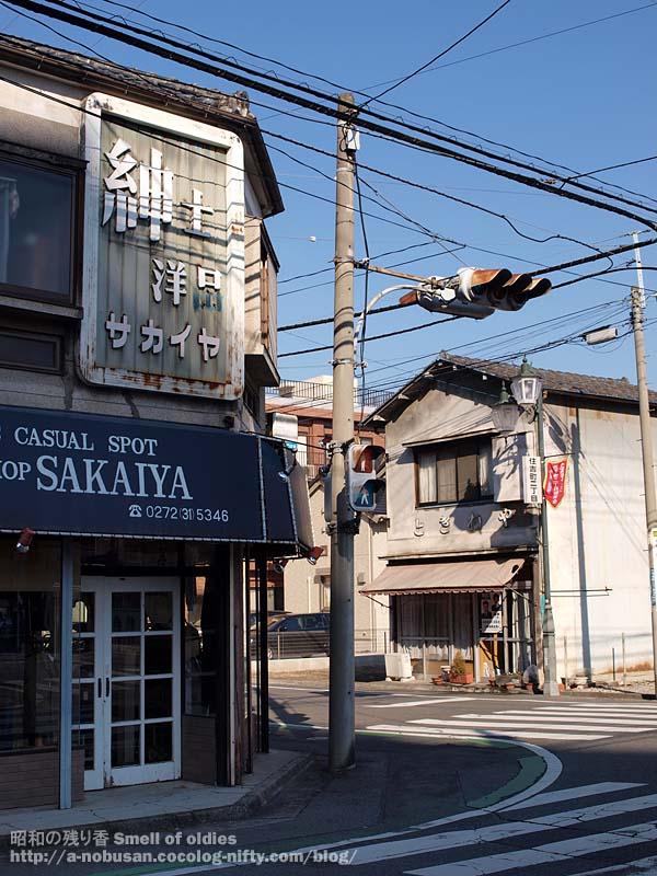 P2190310_casual_spot_sakaiya_2