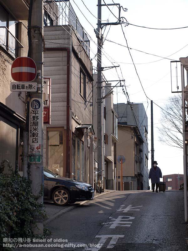 P2190409_down_beat_street