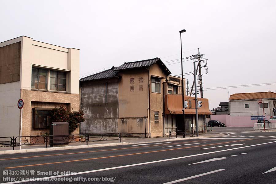 P2200109_r50_maebashi