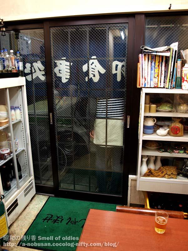 P2200278_maebashi_aoisyokudo