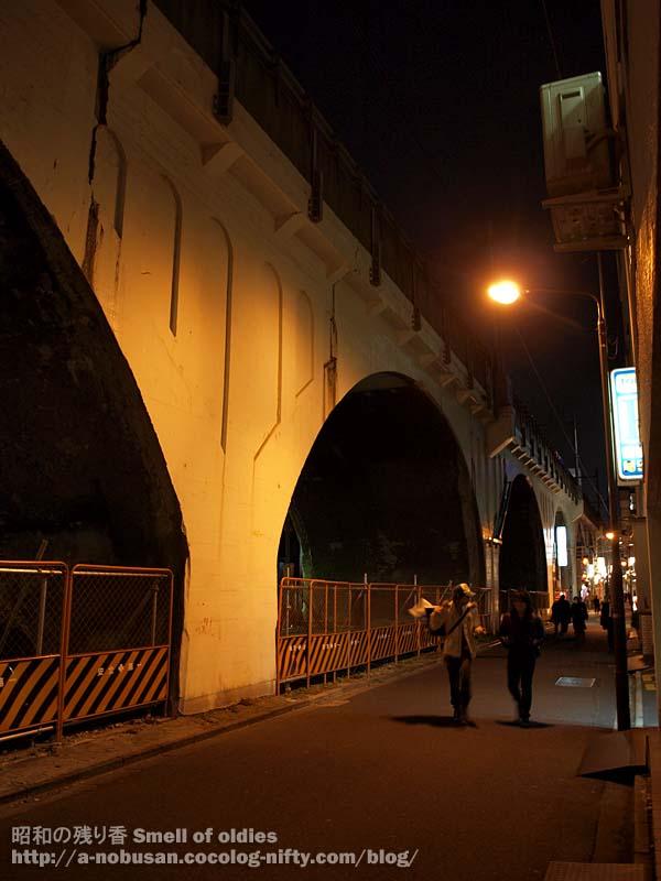 P2230148_sobu_line_arch