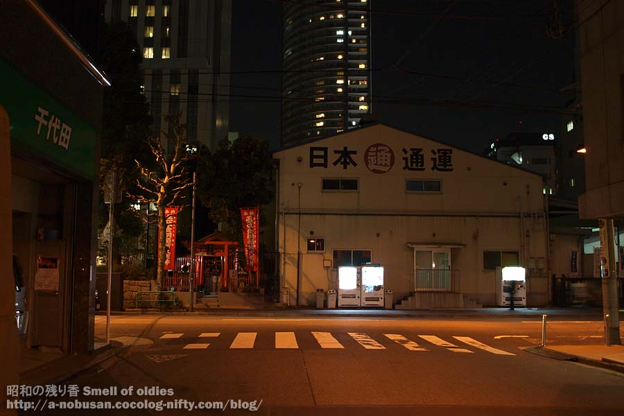 P2230160_akihabara_nittu