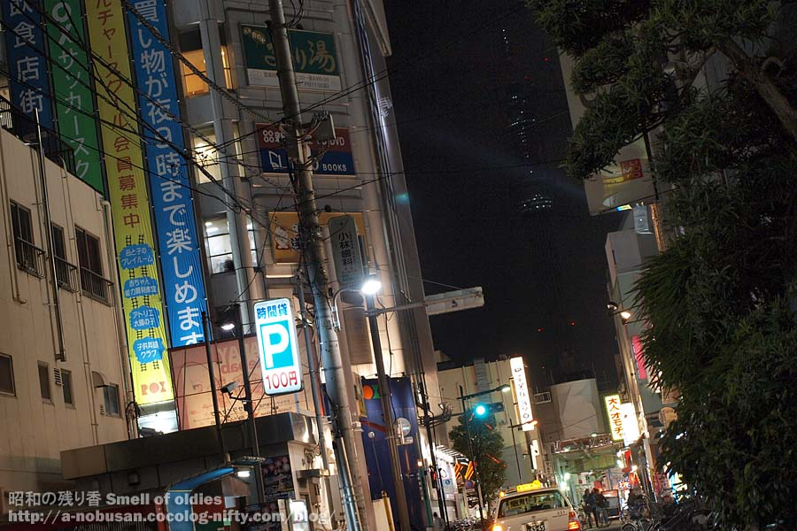 P2230311_nishiasakusa_night