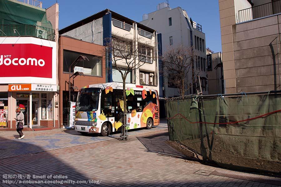P2260040_lotteria_maebashi