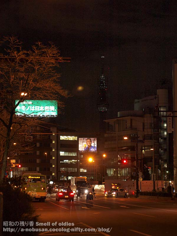 P3020230_asakusabashi_night