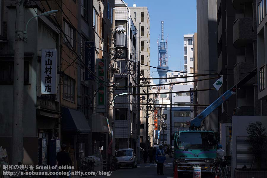 P3030057_yamamura_shoten