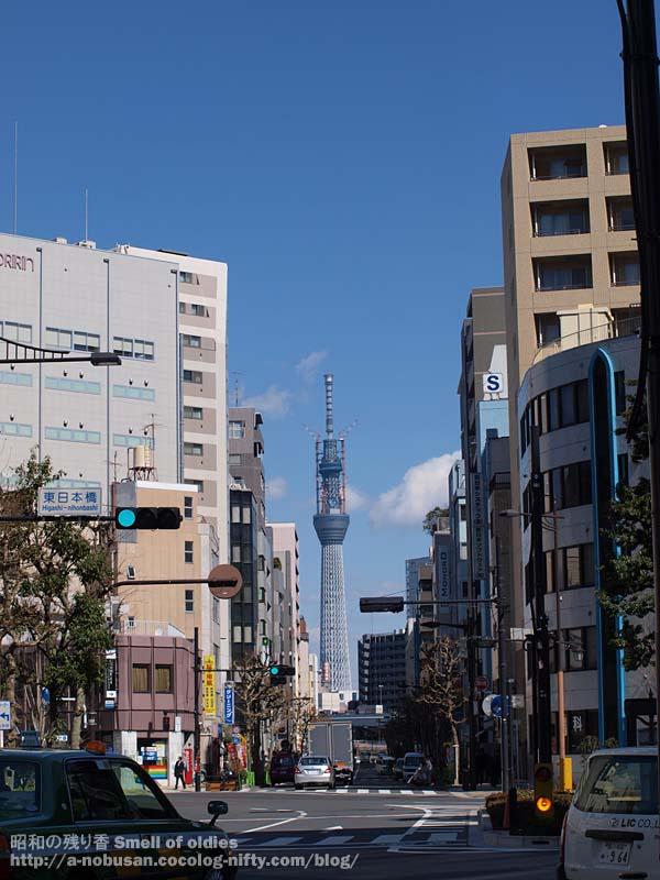 P3040097_higashi_nihonbashi