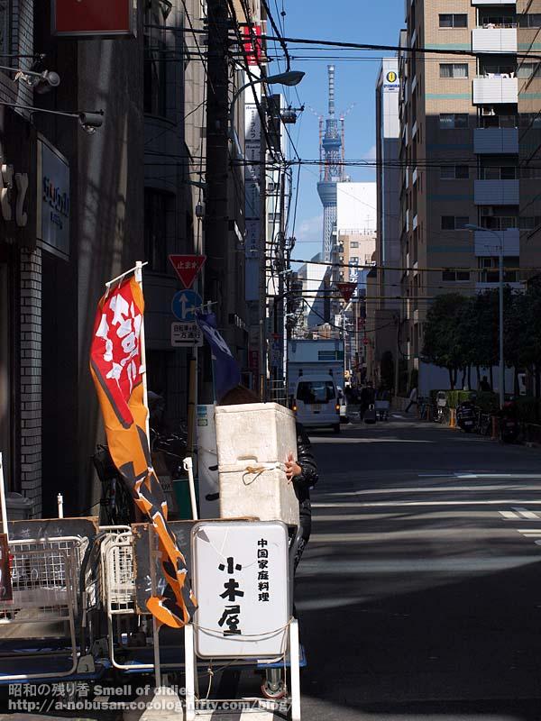 P3040262_syokiya_sky_tree