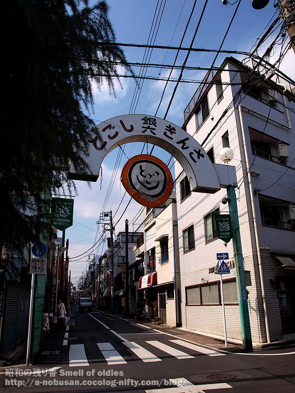 P3080084_togoshi_ginza_enter