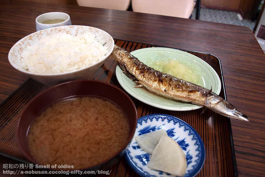 P3080090_sanma_teishoku