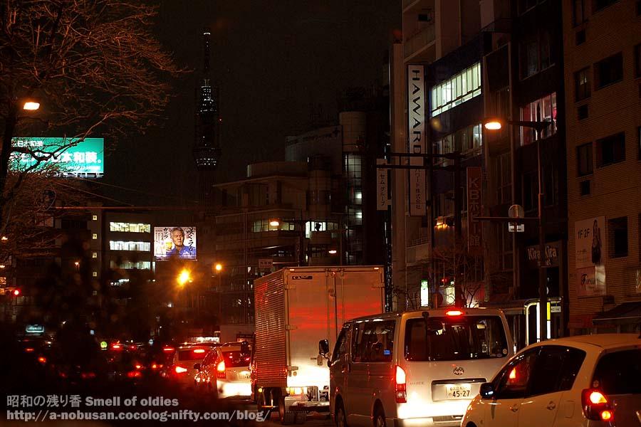 P3100170_tokyo_sky_tree_night