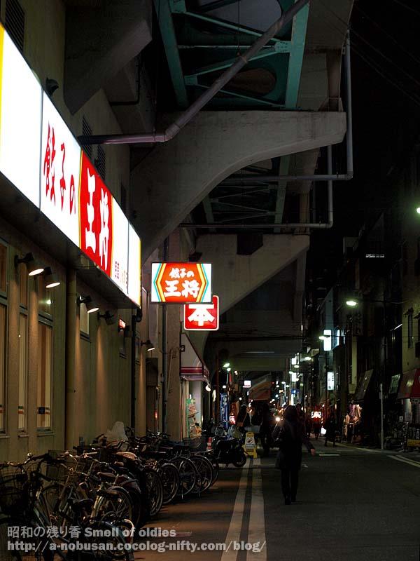 P3100184_asakusabashi_station
