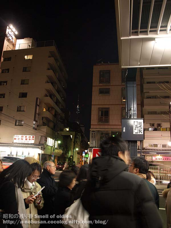 P3110510_nishiasakusa