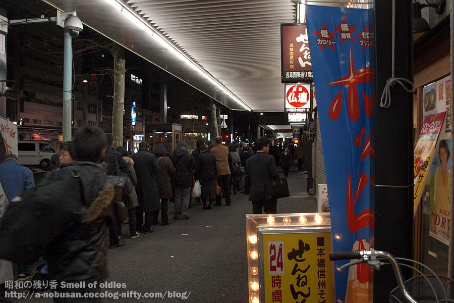 P3110512_tawaramachi_bus