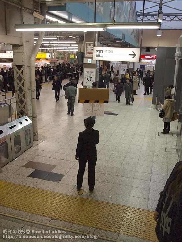 P3120176_ueno_station
