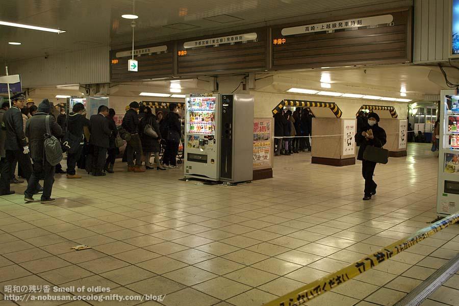 P3120180_ueno_refugee_line