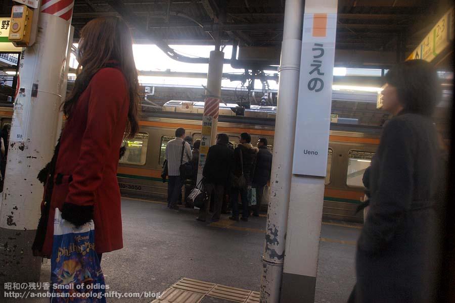P3120184_ueno_station