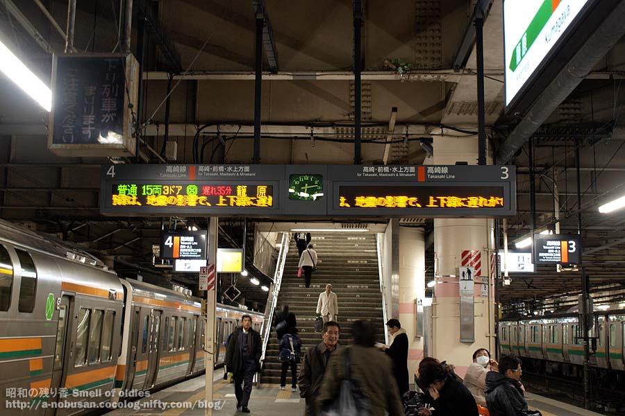 P3120204_kumagaya_platform