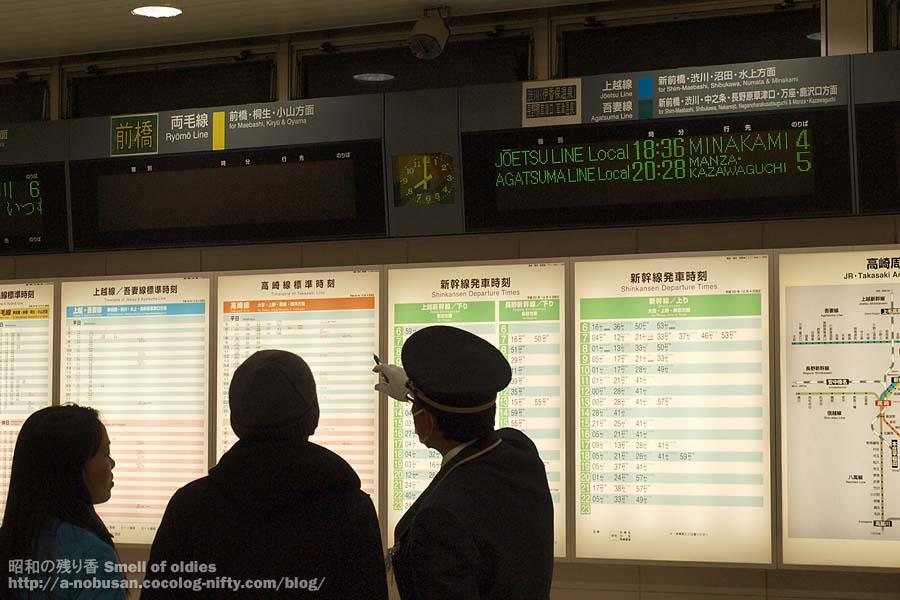 P3120307_takasaki_station_timet