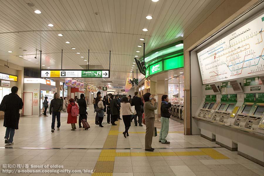 P3120314_takasaki_station_entra