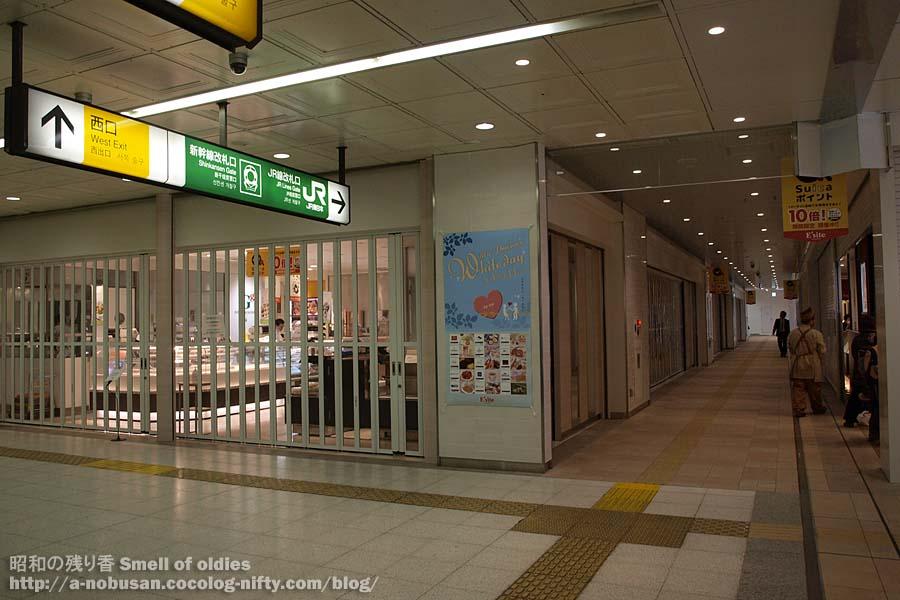 P3140106_takasaki_station