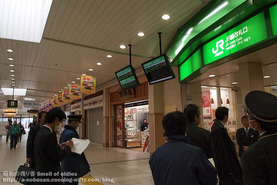 P3140115_takasaki_entrance