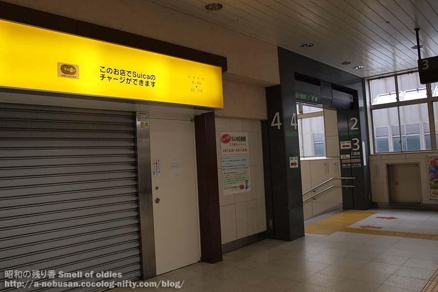 P3140118_takasaki_closed_shop