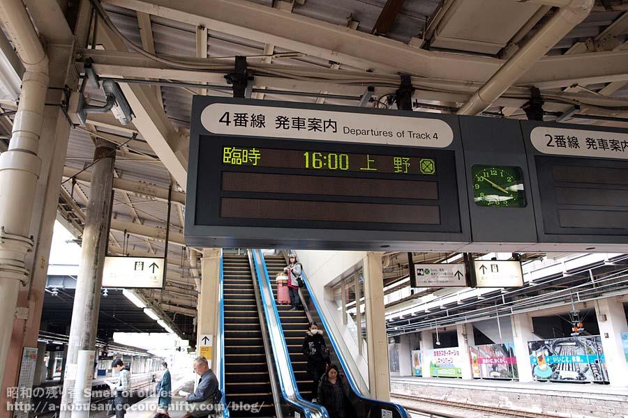 P3140177_takasaki_platform