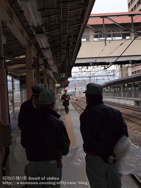 P3140188_takasaki_station_staff