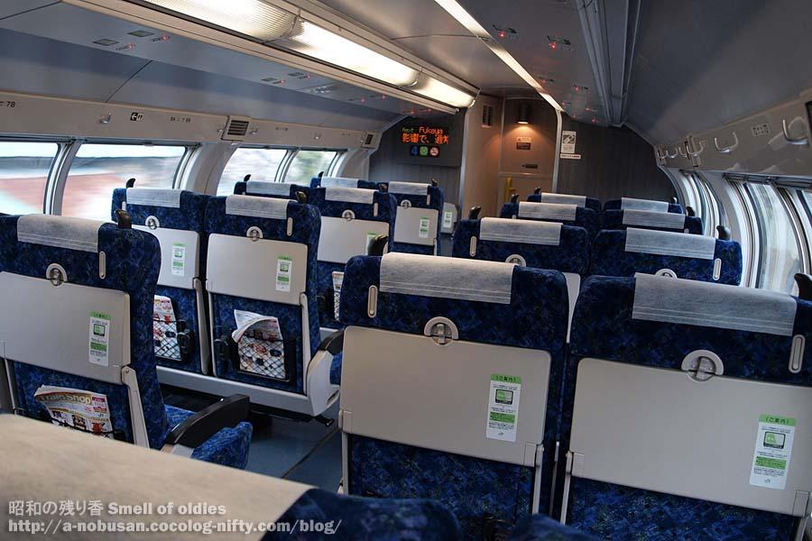 P3140262_takasaki_line_greencar