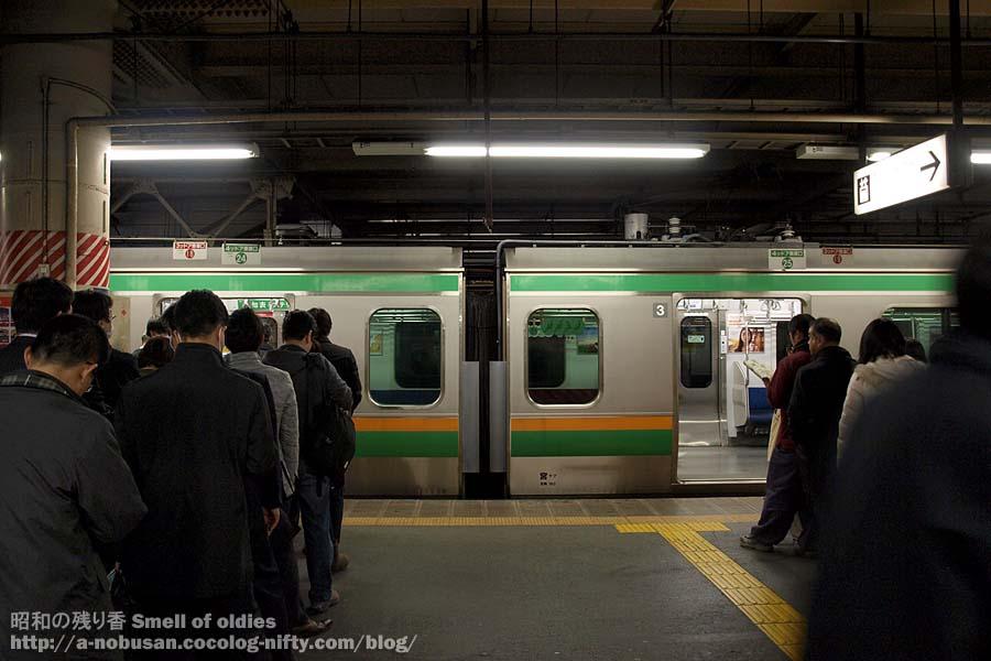 P3140285_traffic_ueno_station