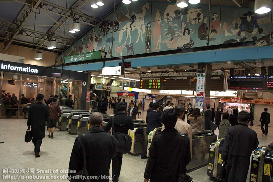 P3140326_ueno_station_entrance