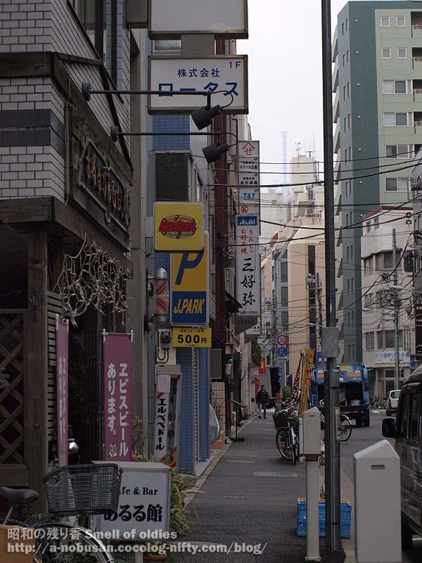 P3150096_kodenmacho_miyoshiya