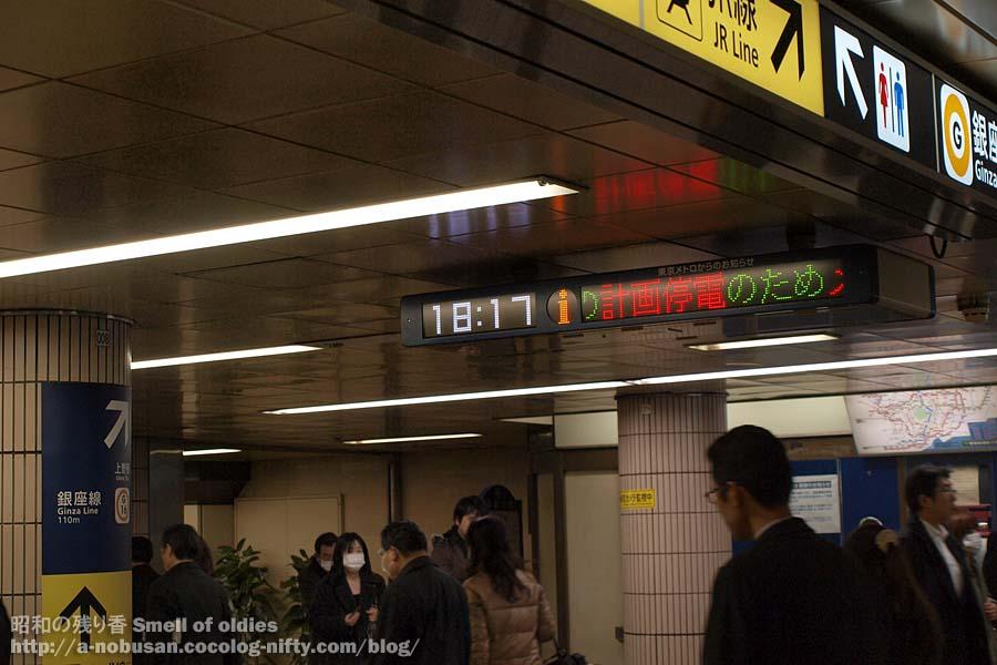 P3150134_metro_ueno_station