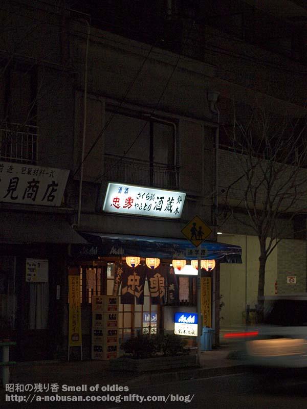 P3160506_suzukisakaba