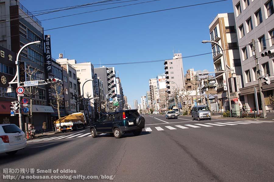 P3170028_nishiasakusa_crossing