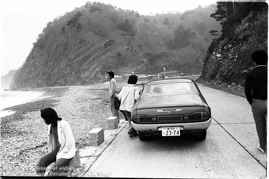 19800503_20_rikucyukaigan